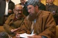 فیصلہ سازی کا وقت آ گیا،حکومتی اور طالبان کمیٹیوں کا موثر لائحہ عمل ..