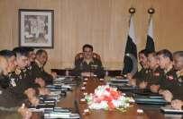 کور کمانڈرز اجلاس، آرمی چیف کل مذاکراتی کمیٹی میں شمولیت کیلئے فوجی ..