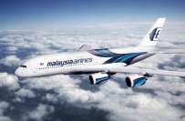ملائیشین ایئر لائن کا طیارہ بحر ہند میں گرا ہے، پینٹاگون حکام
