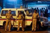ممبئی میں دو بلوچوں کی تلاش کے دوران پولیس نے درجنوں مسلمانوں کو دھر ..