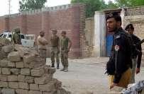 کراچی جیل کے اطراف سیکیورٹی میں اضافہ کردیاگیا