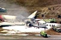 فضائی تاریخ کے المناک حادثات، ایک  حادثے میں583 افراد ہلاک ہوئے تھے۔