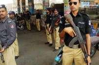 وزیر اعلیٰ سندھ سید قائم علی شاہ نے محکمہ پولیس میں بھرتیوں پر عائد ..