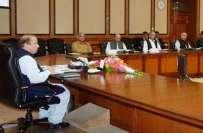 وزیراعظم کی سربراہی میں سیاسی اور عسکری قیادت کا اجلاس، داخلی و سرحدی ..