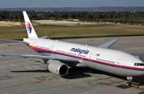 چین نے ملائیشیا کے طیارے کی الگ سے تلاش شروع کردی،سرچ آپریشن جاری ہے،تلاش ..