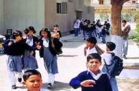 لاہور کے41سرکاری اسکولوں پر جزوی قبضہ ہے،محکمہ تعلیم پنجاب