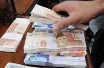 انٹر بینک میں ڈالر ایک سال کی کم ترین سطح پر