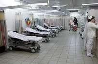 اسرائیل میں فلسطینیوں مردوں کے اعضاء چوری کر کے انہیں صہیونی مریضوں ..
