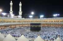 امیر مکہ کا مسجد حرام میں 4000افرادکو روزگارفراہم کرنے کا اعلان