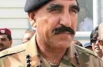 لاپتہ افراد کیس،ا سلام آباد ہائیکورٹ نے ڈی جی آئی ایس آئی 2 اپریل کو ..