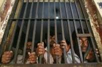 ملکی تاریخ میں پہلی بار حکومت نے غریب قیدیوں کی رہائی کافیصلہ کیا،چوہدری ..