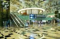 سنگاپور دنیا کا بہترین ائیرپورٹ قراردیدیاگیا، سنگاپور کے چانگی انٹرنیشنل ..