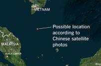 چین نے لاپتہ ملائیشین طیارے کے ممکنہ ملبے کی نئی ویڈیو جاری کردی ،بحرہند ..