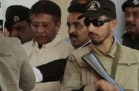 غداری کیس میں پرویز مشرف پر فرد جرم عائد، سابق صدر کا صحت جرم سے انکار