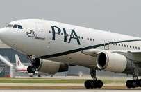 پی آئی اے کا کارنامہ،28مسافروں کو پشاور ایئر پورٹ پر چھوڑدیا