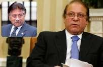 وزیر اعظم کی زیر صدارت اجلاس،مشرف کا نام ای سی ایل سے نکالنے پر غور