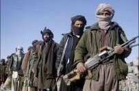 پاکستانی طالبان نے افغانستان پر حملے تیز کردیئے ہیں،وزیرداخلہ ،فغانستان ..