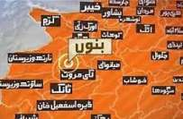 بنوں، جائیداد کے تنازع پر دو گروپوں میں خونریز تصادم ، 8افراد جاں بحق