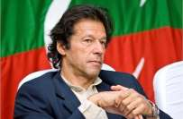 عمران خان کی فارورڈ بلاک کے ارکان سے ملاقات،تحفظات دورکرنے کی یقین ..