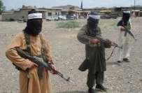جنوبی وزیرستان ،کار پر فائرنگ سے کالعدم تحریک طالبان پاکستان کے چار ..