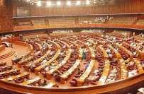 تحفظ پاکستان ترمیمی آرڈیننس کی منظوری کے دوران ایوان مچھلی بازاربن ..