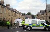 پاکستان کے بعد لندن میں ہتھوڑاگروپ سرگرم،تین خواتین کو زخمی کردیا،خواتین ..