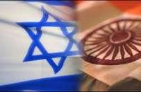 بھارت،امیگریشن افسرپر تشددکے الزام میں تین اسرائیلی سفارتکارگرفتار،تینوں ..
