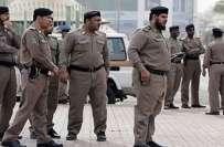 سعودی عرب،حکومت کیخلاف بغاوت پر اکسانے کے الزام میں 11افرادگرفتار،گرفتاریاں ..