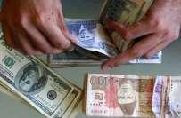رواں پورے ہفتے پاکستانی روپیہ امریکی ڈالرپرحاوی رہا