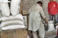 فلور ملز ایسوسی ایشن نے پیر کو پورے صوبے میں ہڑتال کا اعلان کر دیا ،علامتی ..
