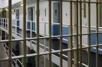 صوبے میں جدید ٹیکنالوجی سے آراستہ ہائی سکیورٹی جیل بنائی جائے گی، محکمہ ..