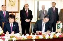 پاکستان اور جنوبی کوریا نے دو طرفہ اقتصادی روابط کے فروغ کیلئے مفاہمت ..
