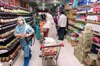 اقتصادی رابطہ کمیٹی نے ایک ارب 60 کروڑ روپے کے رمضان پیکج کی منظوری دے ..