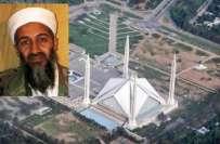 لال مسجد میں اسامہ بن لادن کے نام سے لائبریری قائم کردی گئی ،اسامہ دوسروں ..