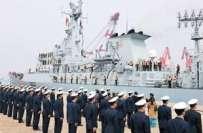 چین میں پاکستان سمیت 8 ملکی مشترکہ بحری مشقیں شروع ہو گئیں، مذکورہ مشقوں ..