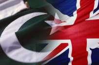 برطانوی کمیٹی کی پاکستانی امداد شدت پسندی سے مشروط کرنے کی تجویز