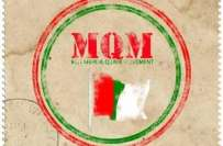 ایم کیو ایم کا چار کارکنان کی ہلاکت کے خلاف (کل) سندھ بھر میں پرامن یوم ..