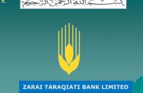 زرعی ترقیاتی بینک کے اسسٹنٹ نائب صدر نے نعیم مقیم مالی حالات سے تنگ ..