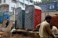 بھارت میں 59 کروڑ 70 لاکھ افراد بیت الخلاء کی سہولت سے محروم