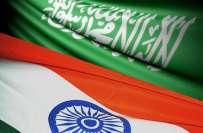 سعودی عرب نے بھارتی سرخ مرچوں کی درآمد پر پابندی لگادی
