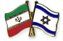 ایران کا جوہری پروگرام تاحال سنگین خطرہ،یکطرفہ کارروائی کرسکتے ہیں،اسرائیل ..