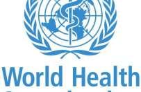 عالمی ادارہ صحت نے پاکستان کاڈاکٹر شکیل آفریدی کی جعلی مہم میں اقوام ..