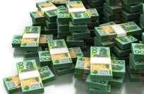 آسٹریلیا میں لاوارث رقم کی نشاندہی کرنے والے خاکروب کیلئے 81 ہزار ڈالرکا ..