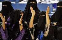 قطر میں غیر ملکیوں کیلئے لباس کا نیا ضابطہ اخلاق جاری
