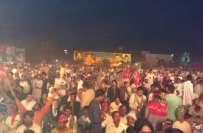 تحریک انصاف کا فیصل آباد میں جلسہ شروع، ہزاروں افراد جلسہ عام میں شریک