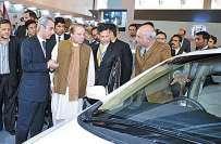 دو گاڑیوں کی خریداری کا مقصد غیر ملکی شخصیات کو پاکستان آمد پرسیکورٹی ..