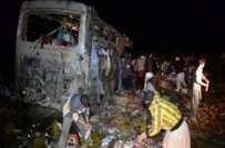 تفتان میں نامعلوم افراد کی زائرین کی بس پر فائرنگ ،دستی بموں سے حملہ،3افراد ..