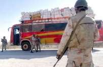 تفتان میں زائرین کی بس پر فائرنگ ،دستی بموں سے حملہ،25افراد جاں بحق،متعدد ..