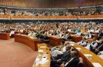 قومی اسمبلی میں تمام جماعتوں کا اراکین اسمبلی کی تنخواہیں بڑھا کر گریڈ ..