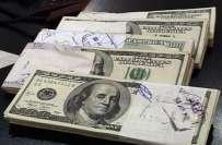 کراچی ،انٹر بینک میں ڈالر کے مقابلے روپے کی قدر ایک بار گر گئی ،اوپن ..